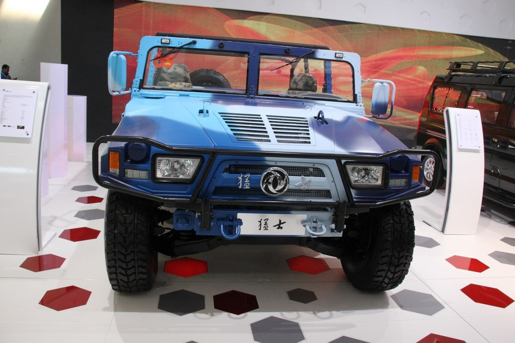 Hummer Dongfeng
